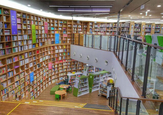 Seul - Kütüphane