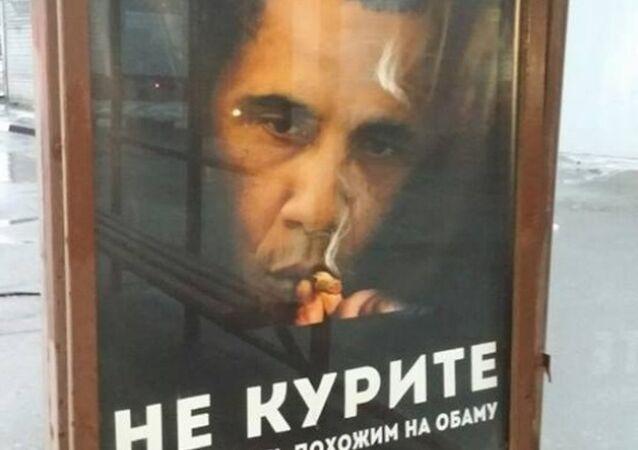 'Sigara içmek öldürür, tıpkı Obama gibi'