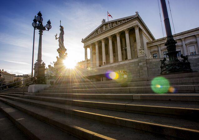 Avusturya parlamentosu
