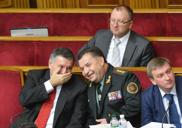 Arsen Avakov ve Stepan Poltorak