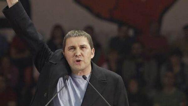 Bask Ülkesi liderlerinden Arnaldo Otegi - Sputnik Türkiye