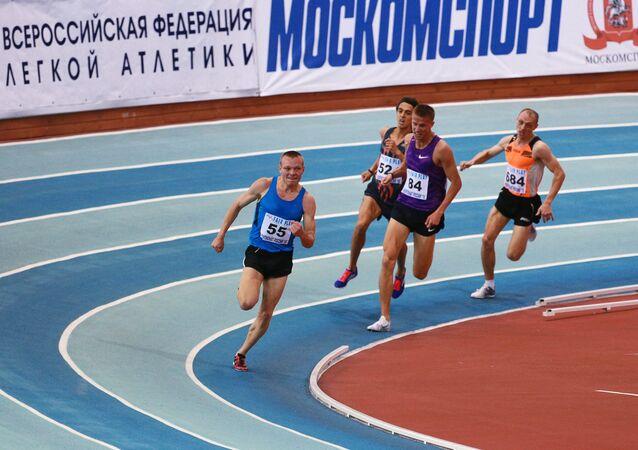 Rusya - atletizm