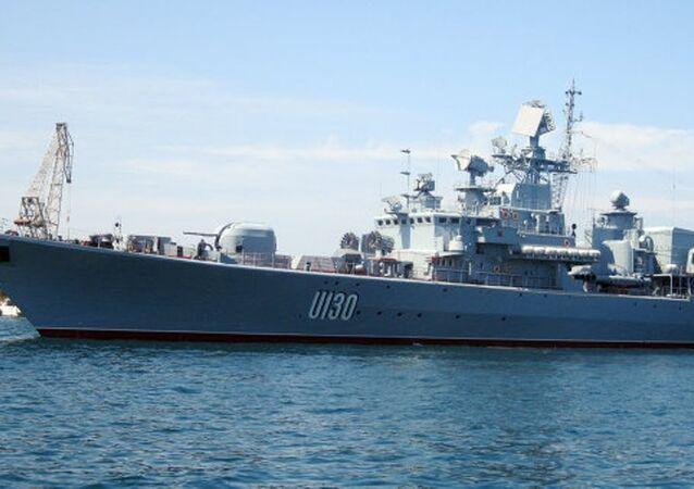 Ukrayna gemisi