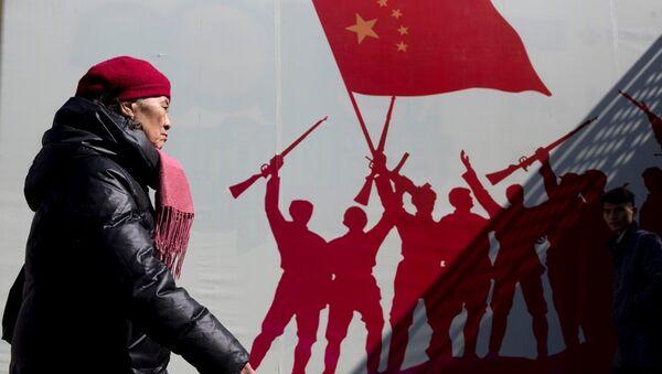 Çin - Pekin - Sputnik Türkiye