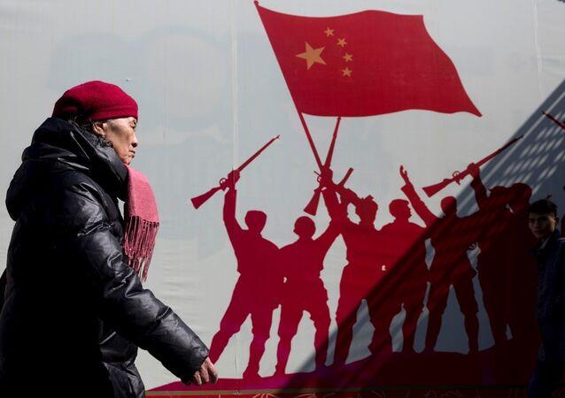 Çin - Pekin