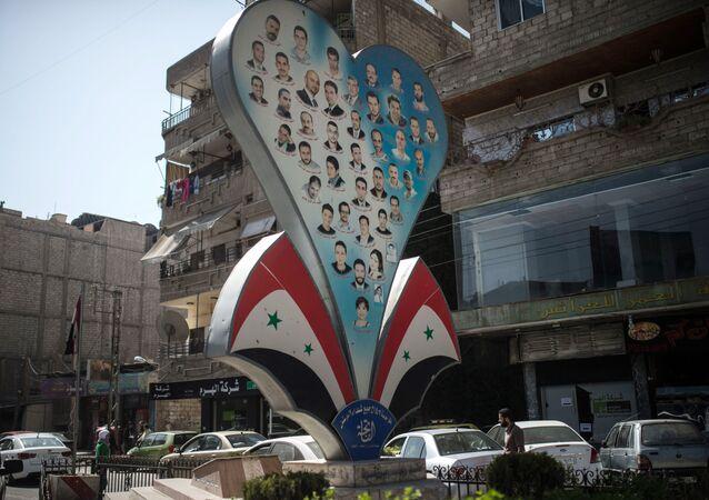 Suriye - Şam - Ölen Suriyelierin fotoğrafları