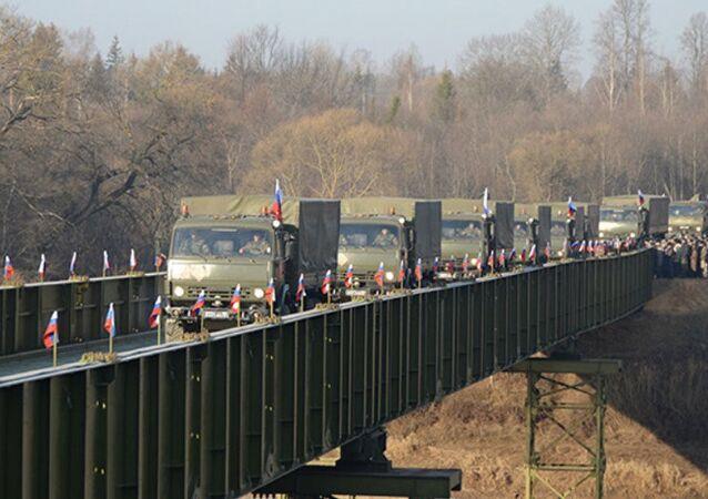 Rus ordusu görünmez köprü