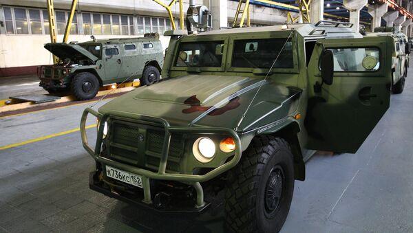 Rostec'e bağlı OPK şirketinin geliştirdiği araç: Kaplan - Sputnik Türkiye