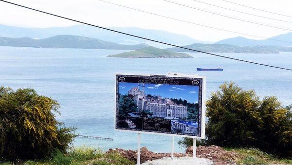 Diyanet, Bodrum'un dünyaca ünlü koyuna 30 milyon liralık tesis yapıyor. - Sputnik Türkiye
