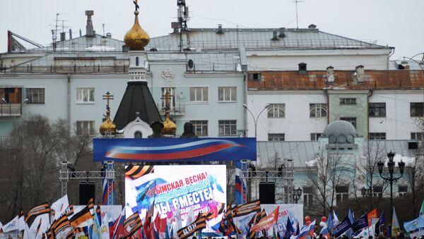 Kırım'ın Rusya'ya bağlanışının 2. yıldönümü - Sputnik Türkiye