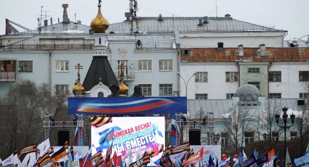 Kırım'ın Rusya'ya bağlanışının 2. yıldönümü