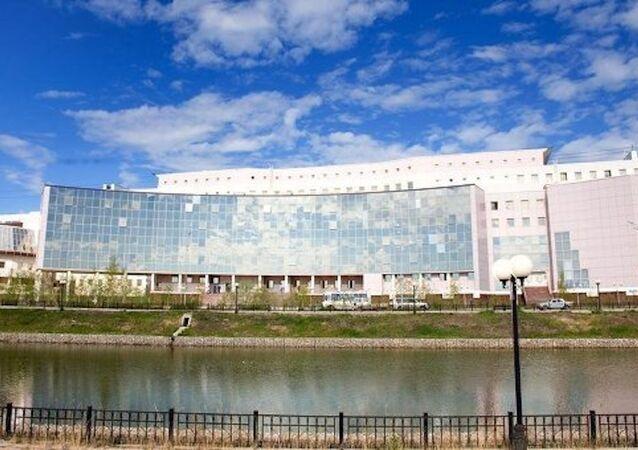 Federal Kuzey Doğu Üniversitesi