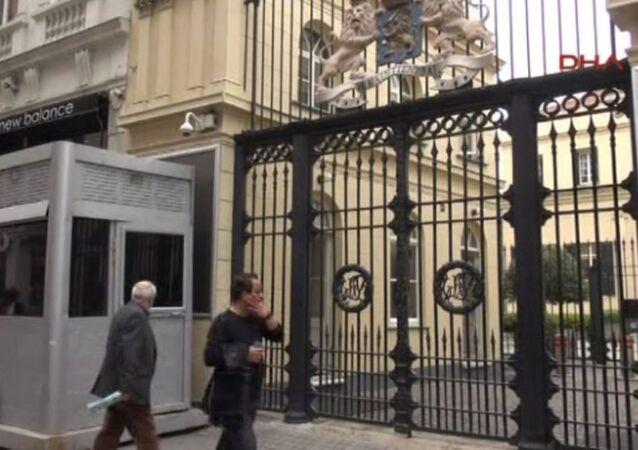 İstanbul'daki Hollanda Başkonsolosluğu kapatıldı