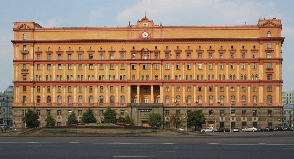 Rusya Federal Güvenlik Servisi (FSB) binası