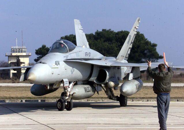 Hırvatistan'a ait MiG-21 savaş uçakları