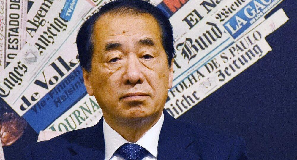 Eski Japonya Başbakanı Naoto Kan