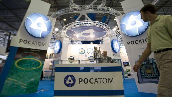 Rusya Atom Enerjisi Kurumu Rosatom - Sputnik Türkiye