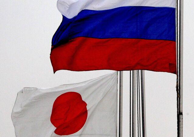 Japonya-Rusya bayrağı