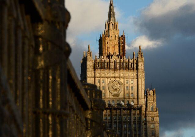 Rusya Dışişleri Bakanlığı binası.