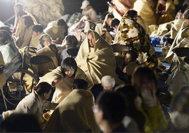 Japonya'da 6,4 büyüklüğünde deprem meydana geldi.