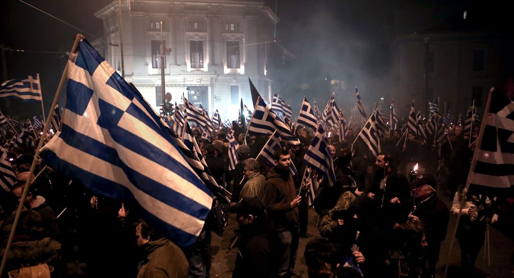 Yunansitan bayrak - Yunanistan aşırı sağ