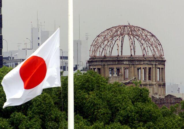 Japonya - Hiroşima
