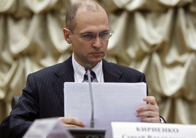 Rosatom Başkanı Sergey Kiriyenko