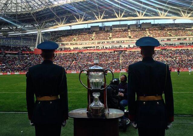 Rusya Kupası