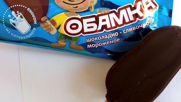 Obamka dondurması - Sputnik Türkiye