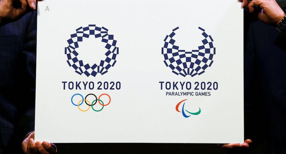 2020 Tokyo Olimpiyatları