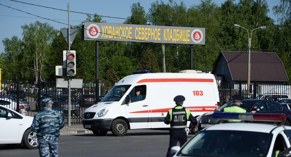 Moskova'da kavga