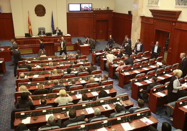 Makedonya Meclisi