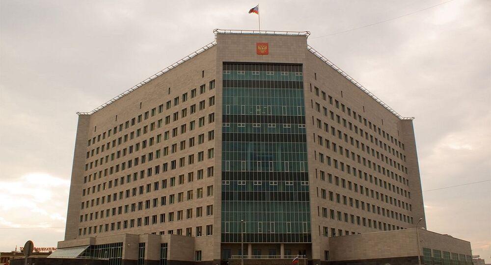 Moskova'daki tahkim mahkemesi