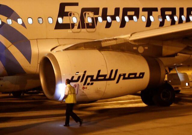 EgyptAir uçağı.