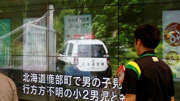 Japonya'da, ailesinin ceza olarak ormana bıraktığı Yamato Tanooka bulundu - Sputnik Türkiye