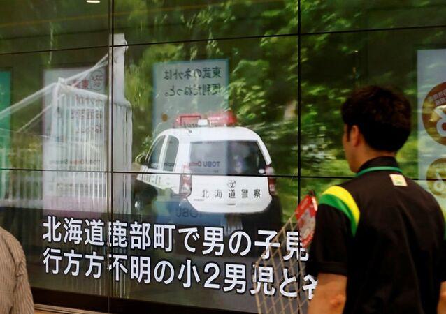 Japonya'da, ailesinin ceza olarak ormana bıraktığı Yamato Tanooka bulundu