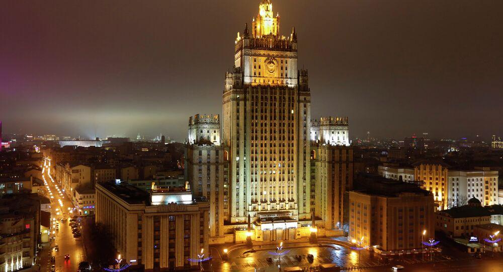 Rusya Dışişleri Bakanlığı.