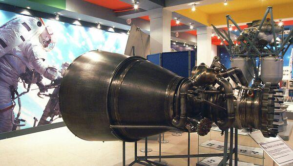 RD-180 roket motoru. - Sputnik Türkiye