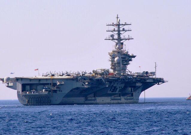 USS Dwight D. Eisenhower / ABD uçak gemisi
