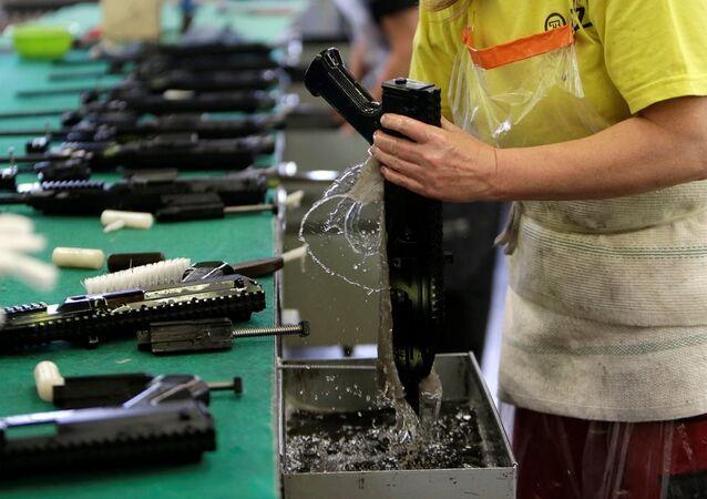 Silah fabrikası