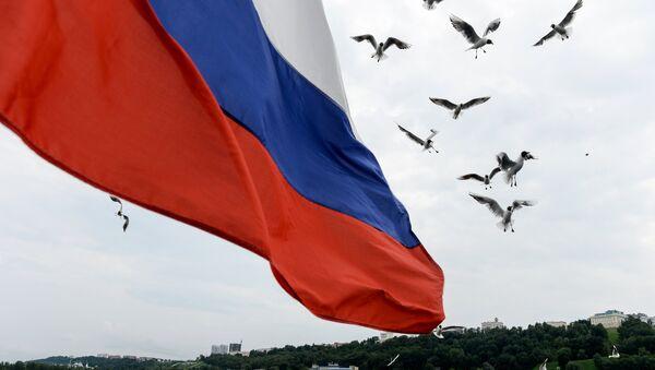 Rus bayrağı - Sputnik Türkiye