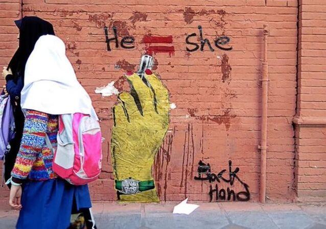 İran Black Hand