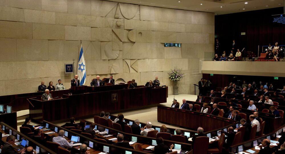 İsrail parlamentosu Knesset