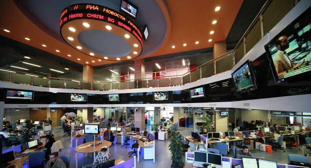 RİA Novosti'nin ekonomi bölümü haber merkezi