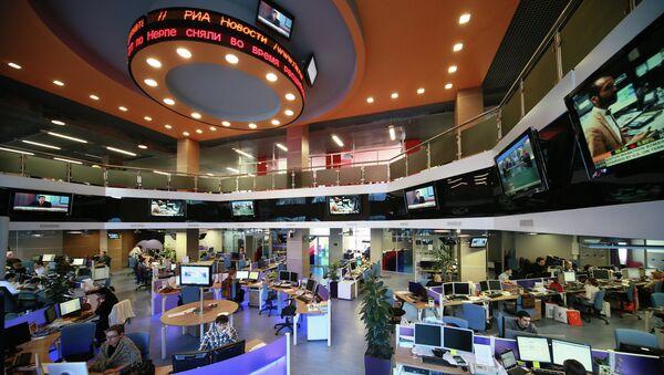 RİA Novosti'nin ekonomi bölümü haber merkezi - Sputnik Türkiye