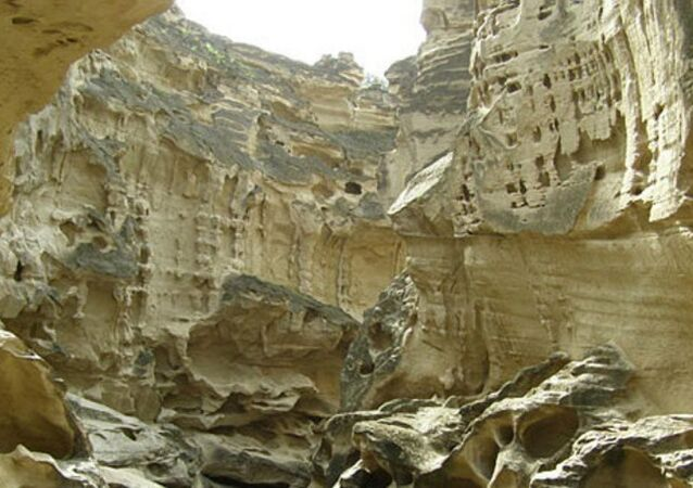 Basra Körfezi'nin en eski yerleşimi