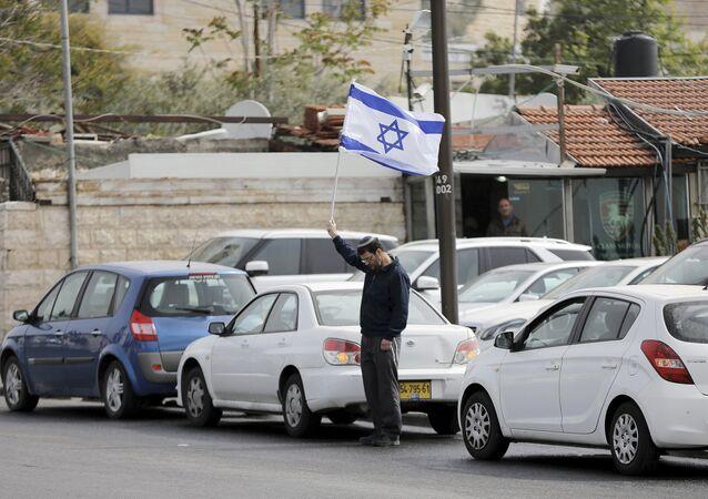 İsrail bayrağı / Arşiv