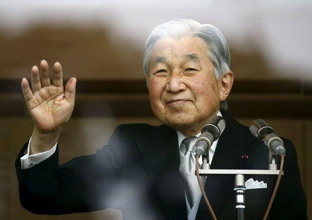 İmparator Akihito