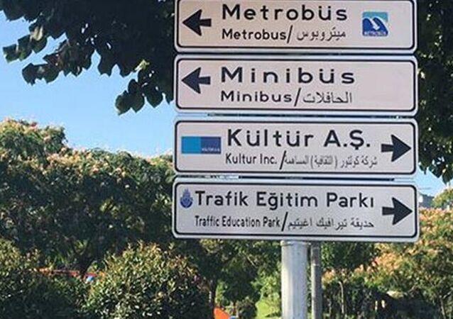 İstanbul'da yön tabelalarına Arapça da eklendi