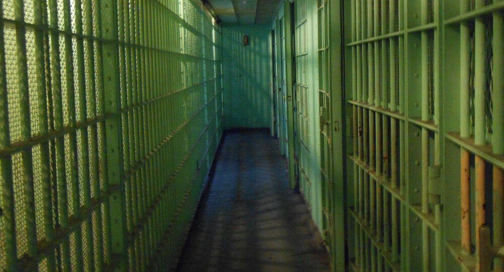 Hapishane